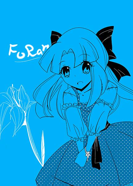 furan