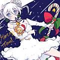 2019聖誕.png