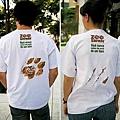 動物園熊T恤