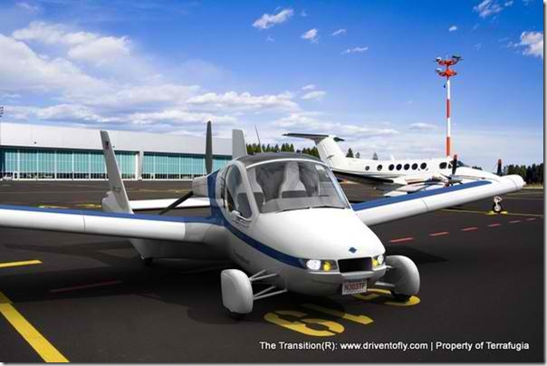 飛天車-3