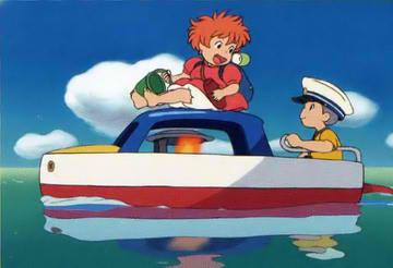 Pop Pop Boat