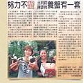 19868058:老饕最愛的 Made in Taiwan的陽澄湖大閘蟹