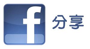 fb_share.jpg