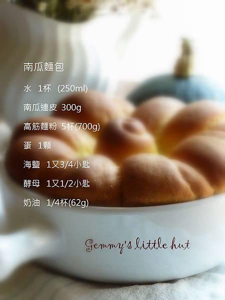 南瓜麵包 074 - Copy - Copy.JPG