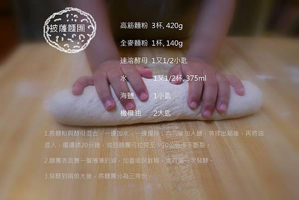 pizza 181 - Copy