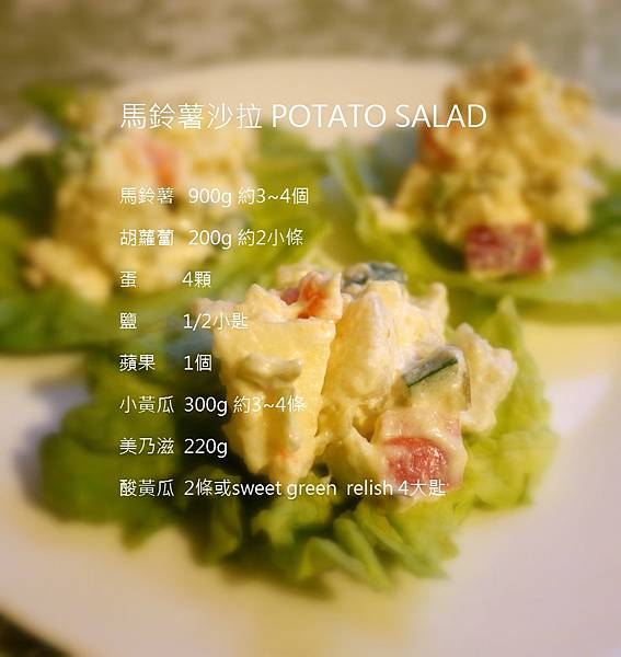 potato salad 2 073