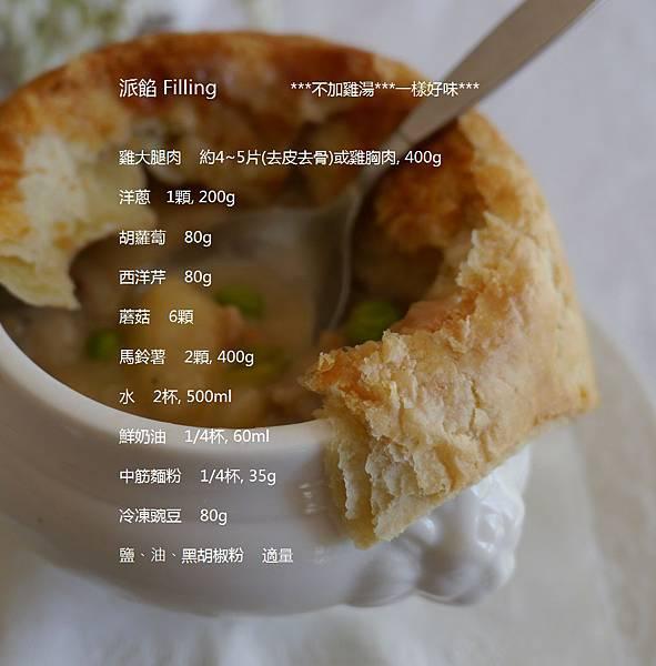 chicken pot pie 274 - Copy