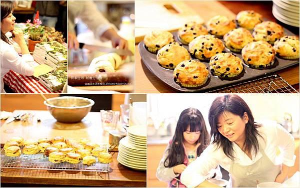 2012-12-29 come home slide show3