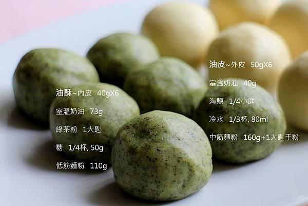 芋頭酥 012