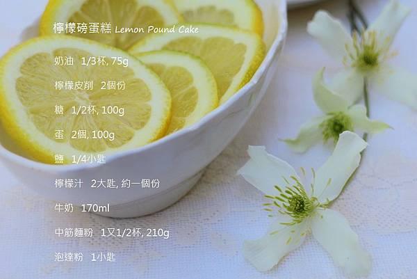 檸檬蛋糕 210