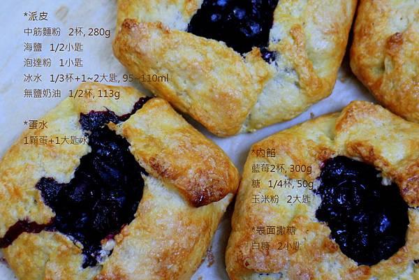 藍莓開口派 914