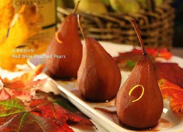wine poached pear 308