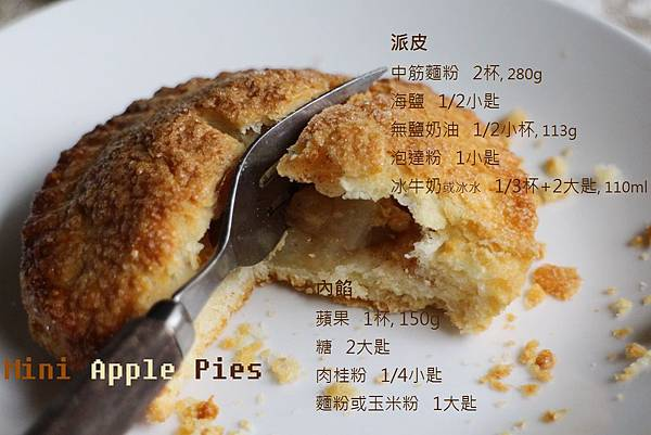 mini apple pies 079
