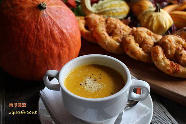 pretzels and squash soup 043