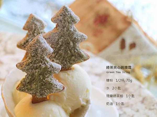耶誕節餅乾 616