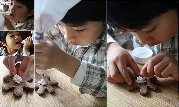 2013-12-22 草莓糖霜
