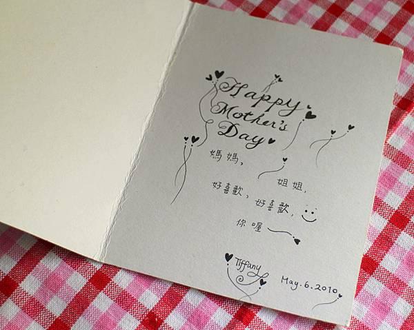 卡片與禮物 003