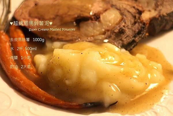roast beef 235