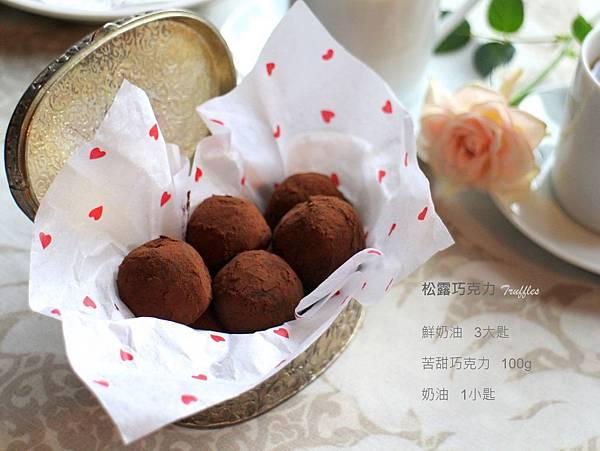 truffle 164