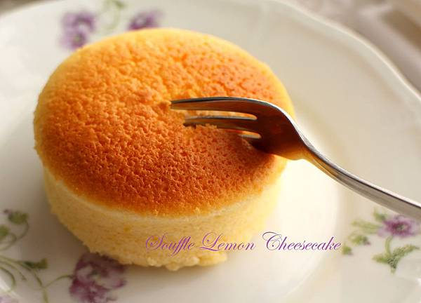 Souffle Lemon Cheese Cake 293 - Copy