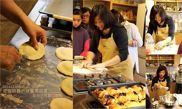 2014 Taiwan Trip把咖啡廳的感覺帶回家