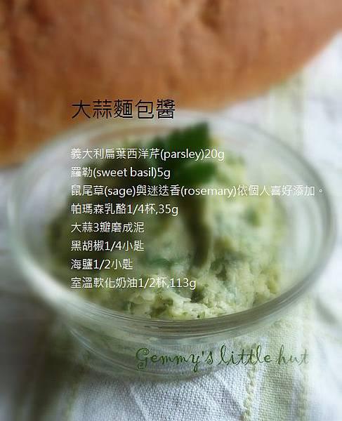 大蒜醬食譜.JPG