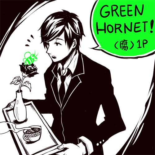 greenhorner01.jpg