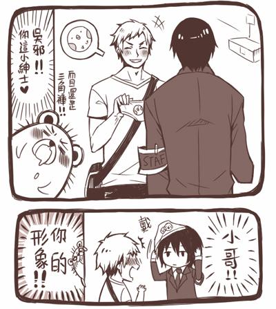 盜墓only心得01.jpg