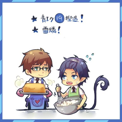 Q版塗鴉(部落格).jpg