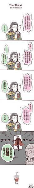 紅茶分手擂台(LOKI)