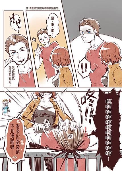 復仇者the end03