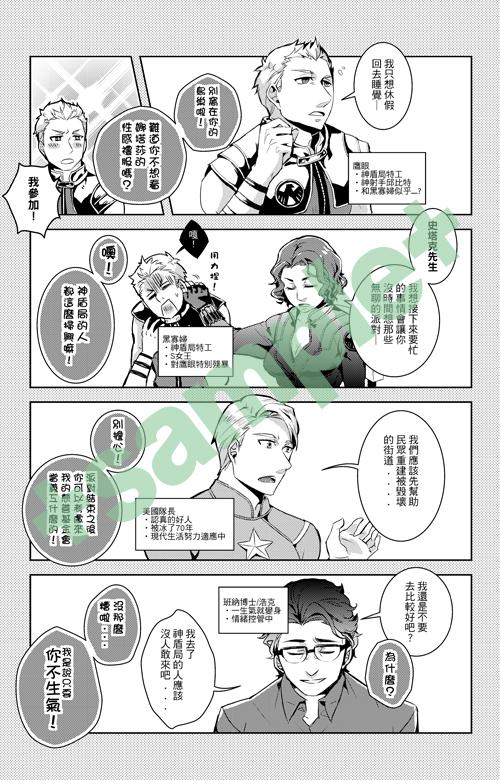 新版試閱01