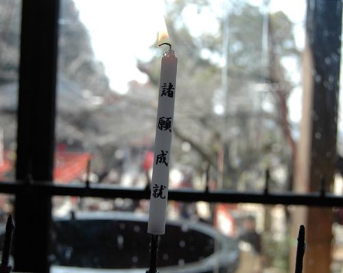 三井寺蠟燭.jpg