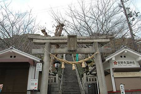 北野神社.JPG
