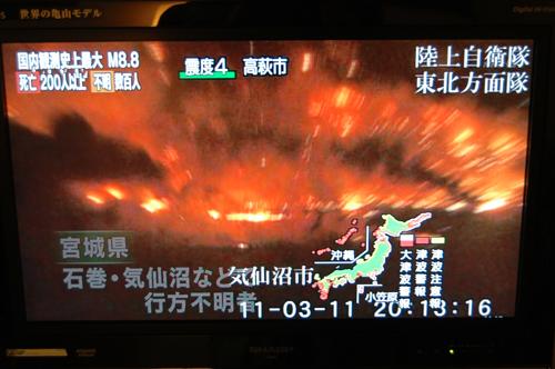 電視新聞.jpg