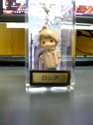 DSCN2372.JPG