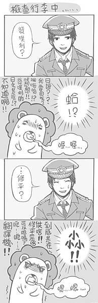 日本行01.jpg