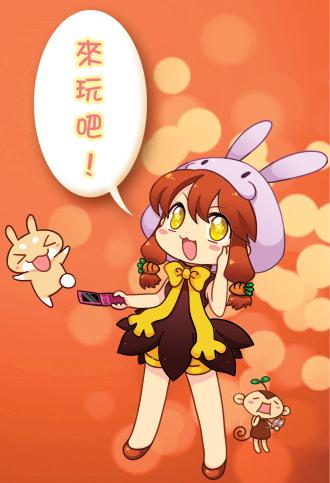 千島醬的時代過去了01.jpg