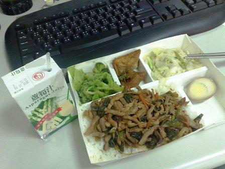 午餐吃什麼