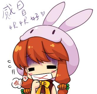 千島醬咳咳2.jpg
