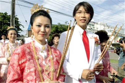 普吉民族婚禮