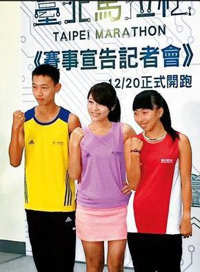 2015台北馬拉松