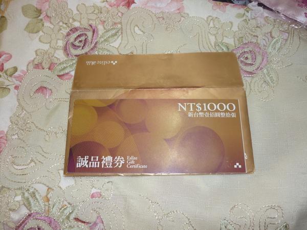 P1000807.JPG