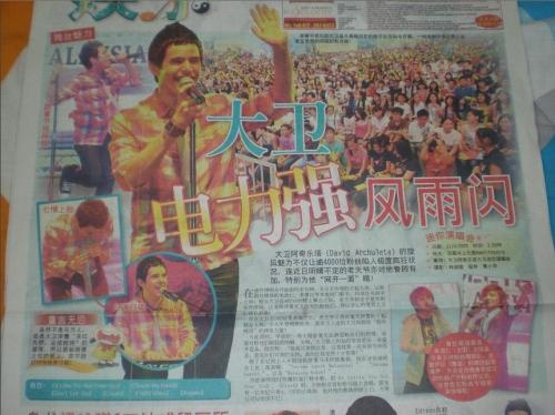 china-press.jpg