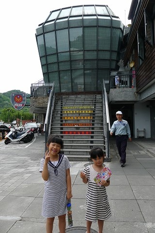 PhotoCap_050.jpg