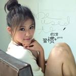 卓文宣-4.jpg
