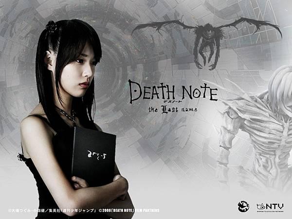 Death Note The Last Name 死亡筆記2最後的名子(彌海砂與流克+雷姆).jpg