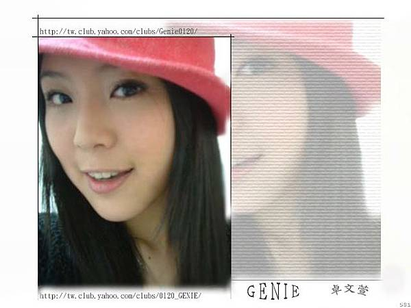 Genie 卓文萱 桌布 圖片 于巧樂 戀愛女王 (11) 1.jpg
