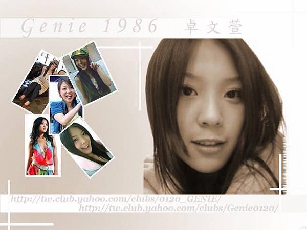 Genie 卓文萱 桌布 圖片 于巧樂 戀愛女王 (13).jpg
