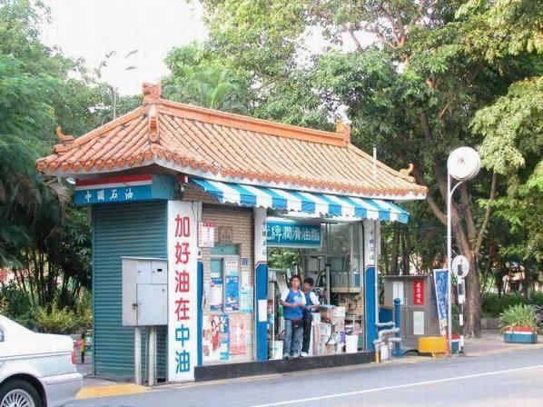 台灣最小的加油站.jpg
